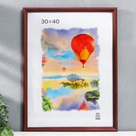 Photo frame 30x40 cm (1702) tree