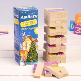 """Падающая башня """"Фанты"""", настольная новогодняя игра"""