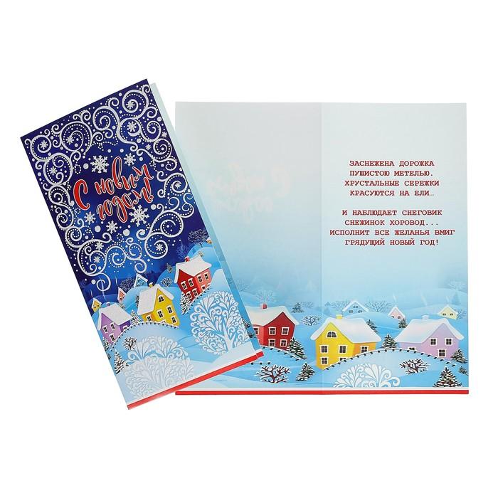 Открытки каталог новый год