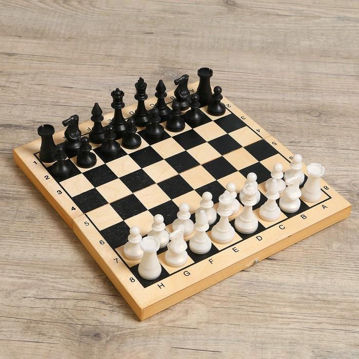 """Настольная игра 2 в 1 """"Лучший"""": шахматы, шашки (король h=7.2 см, пешка h=4 см)"""