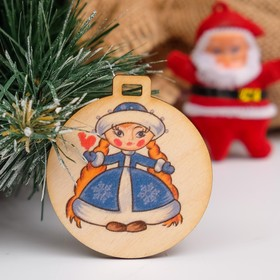 "Tag ""the snow maiden with candy"", D=5cm"