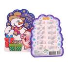 """Карманный календарь """"Новогодний"""", хрюшка со снеговиком"""