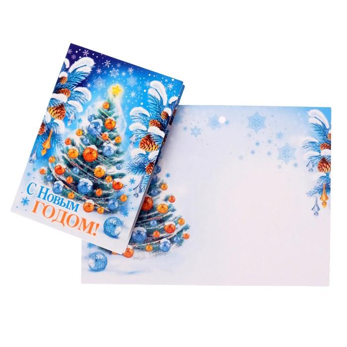 Новогодние открытки оптом спб