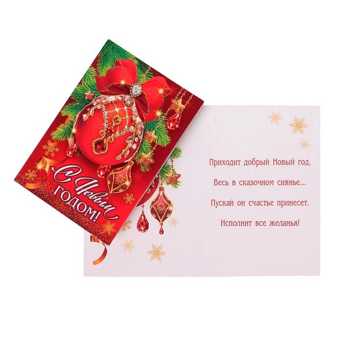 Картинки аву, открытка на новый год оптом