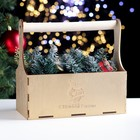 """Кашпо флористическое """"С Новым Годом, Дед Мороз"""", деревянная ручка, белое золото, 23х11х22см   389516"""