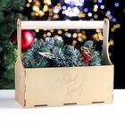 """Кашпо флористическое """"С Новым Годом"""", деревянная ручка, белое золото, 23х11х22см"""