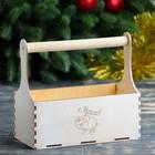 """Кашпо флористическое """"С Новым Годом, хрюшка"""", деревянная ручка, белое золото, 23х11х22см"""