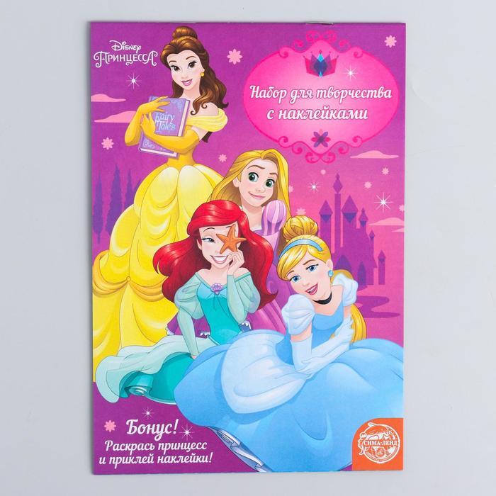 Книга с наклейками, Принцессы - фото 105683227