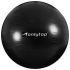 Мяч гимнастический d=65 см, 900 гр, плотный, антивзрыв, цвет чёрный