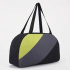 Сумка спортивная, отдел на молнии, наружный карман, цвет чёрный/серый/жёлтый