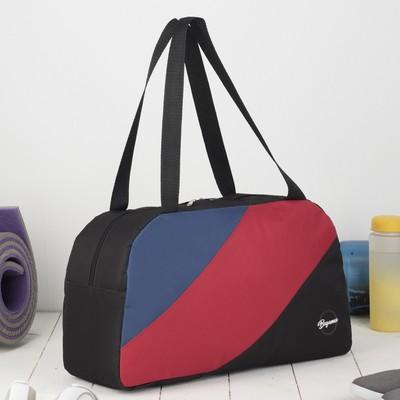e06e52175892 Сумка спортивная, отдел на молнии, наружный карман, цвет  чёрный/красный/синий