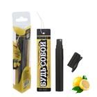 """Flavor spray """"Wild lemon"""", 8 ounces"""