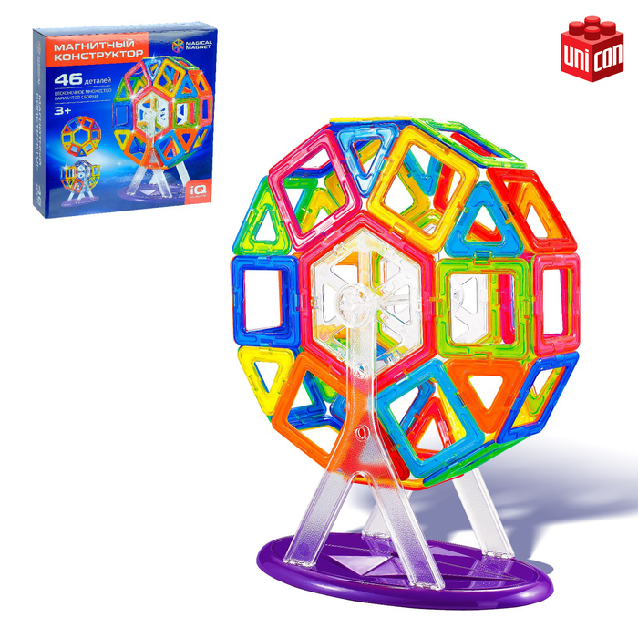 Магнитный конструктор Magical Magnet, 46 деталей, прозрачные