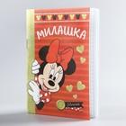 """Блокнот А6, 32 листа на скрепке Disney """"Минни Маус"""""""