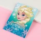 """Блокнот А6, 32 листа на скрепке Disney """"Холодное сердце"""""""