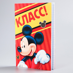 Notebook on a clip of Disney