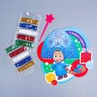 """Фреска блестками """"С Новым годом!"""" Маша и медведь + блестки 5 цветов, стека"""