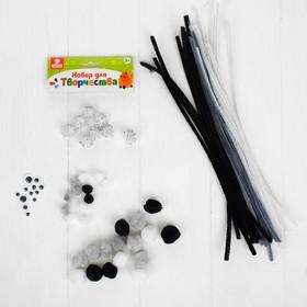 Creativity kit, wire with fleece, POM-poms, eyes No. 10, color white-black