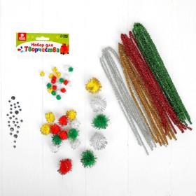 Creativity kit, wire with fleece, POM-poms, eyes No. 14, MIX color
