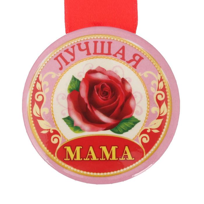 Медаль для мамы картинки