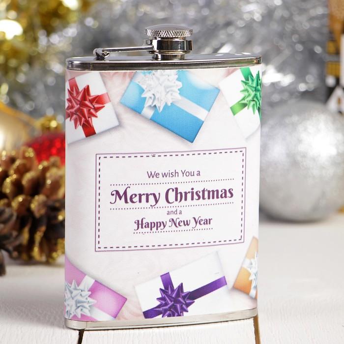 Фляжка 240 мл We wish You a Merry Christmas, рисунок «подарки», цвет кремовый