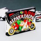 Игра для вечеринки «Пьяная абракадабра», 30 карточек