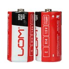 Батарейка солевая LOM Super Heavy Duty, C, R14, спайка, 2 шт
