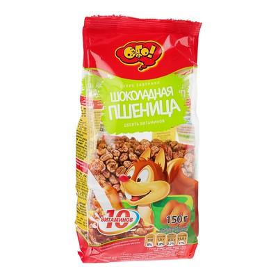 """ОГО! Сухой завтрак """"Шоколадная пшеница"""" 150 грамм (Шоу-бокс)"""