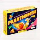 Настольная карточная игра на скорость «Реактивити»
