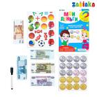 Магнитный игровой набор «Мои деньги: рубли» - фото 1002307