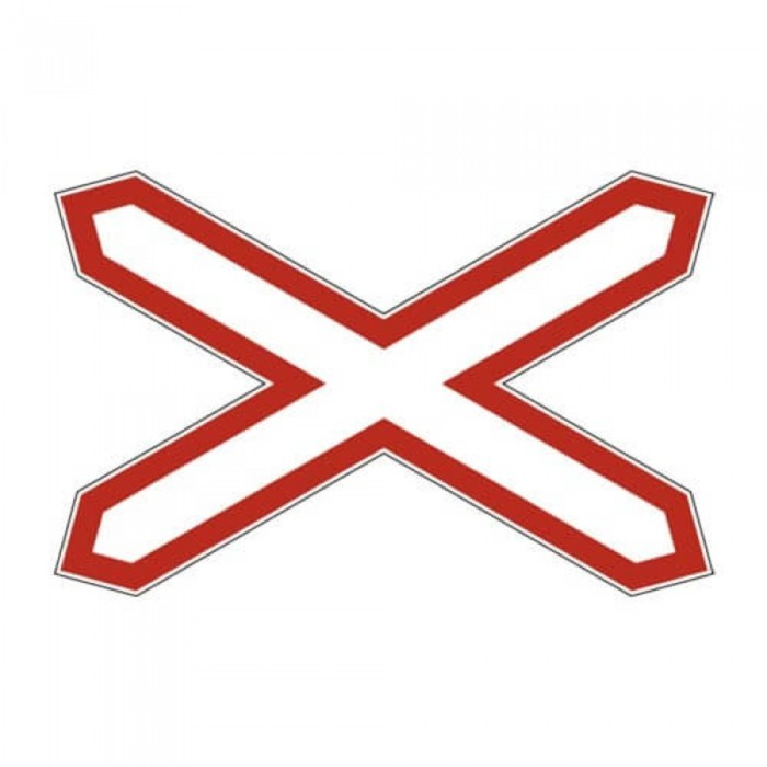 Знак дорожный 1.3.1 «Однопутная железная дорога»