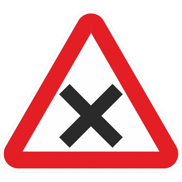 Знак дорожный 1.6 «Пересечение равнозначных дорог»