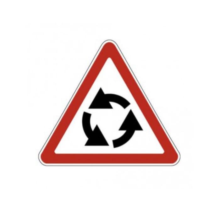Знак дорожный 1.7 «Пересечение с круговым движением»