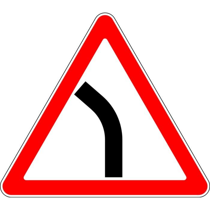 Знак дорожный 1.11.2 «Опасный поворот»