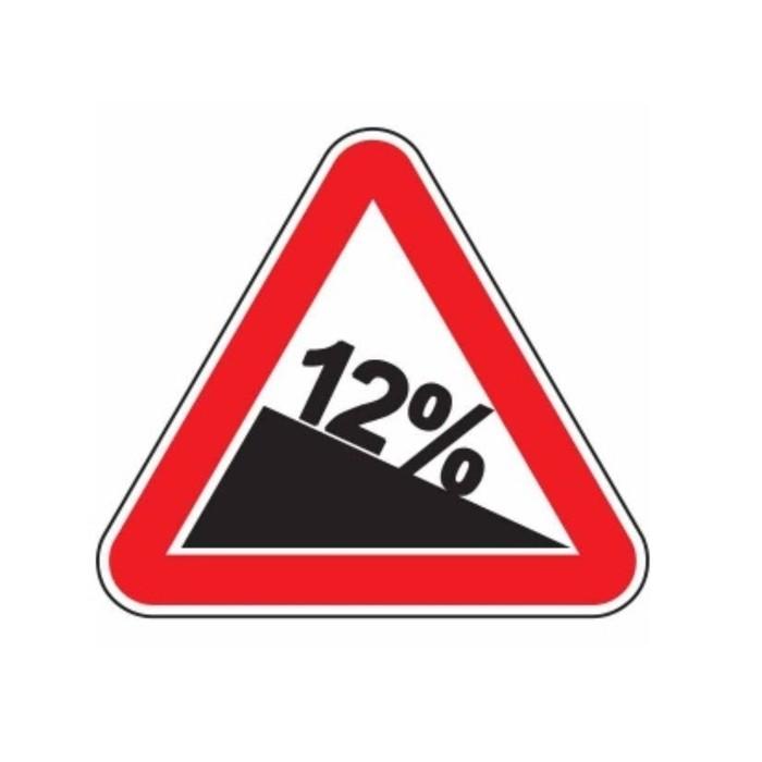 Знак дорожный 1.13 «Крутой спуск»