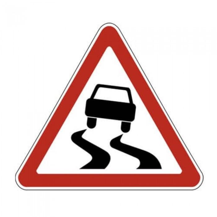 Знак дорожный 1.15 «Скользкая дорога»