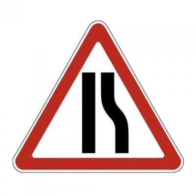 Знак дорожный 1.20.2 «Сужение дороги»