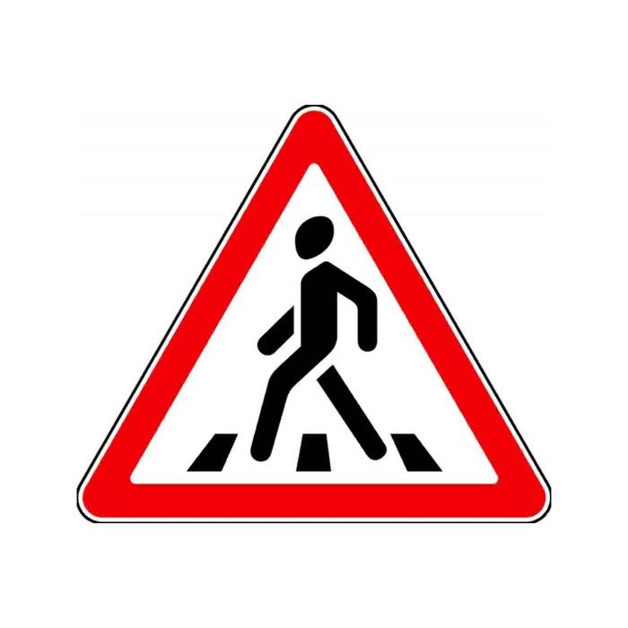 Знак дорожный 1.22 «Пешеходный переход»