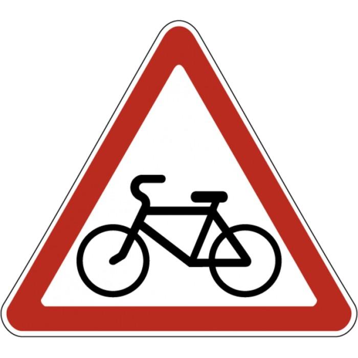 Знак дорожный 1.24 «Пересечение с велосипедной дорожкой»