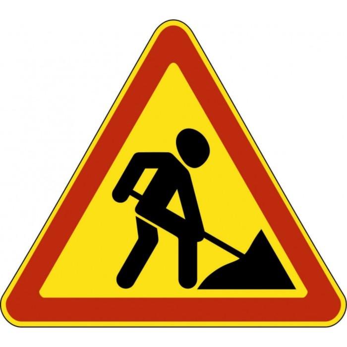 Знак дорожный 1.25 «Дорожные работы»