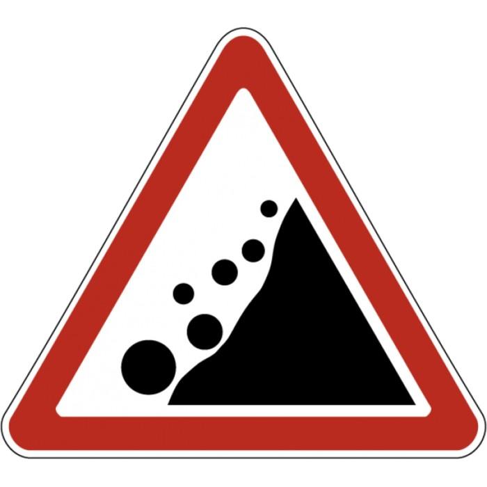 Знак дорожный 1.28 «Падение камней»
