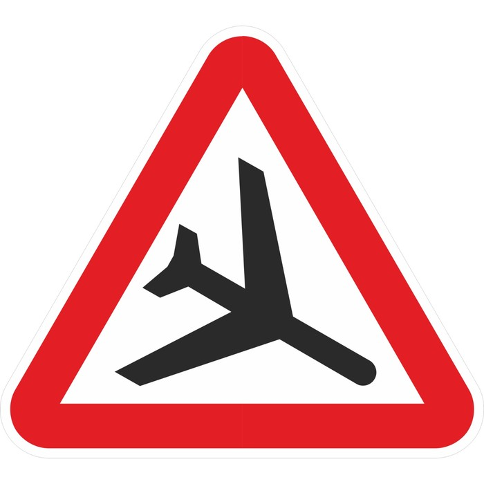 Знак дорожный 1.30 «Низколетящие самолёты»
