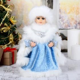 """Снегурочка 30 см """"Шик"""" голубая шубка, двигается, без музыки"""