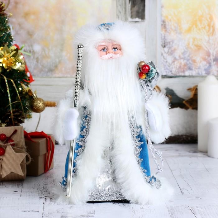 "Купеческий Курган, Дед Мороз 30 см ""Шик"" голубая шубка, мешок и посох"