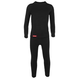 Comfort Extrim Kids thermal underwear set, height 104-110.