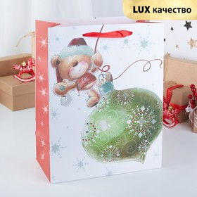 """The package laminated """"Christmas"""", MNH, 33 x 45,7 x 10.2 cm"""