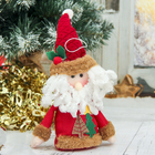 """Soft toy """"Two Christmas trees"""" Santa Claus of 8.5*14 cm, red"""