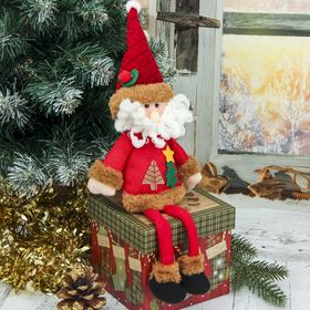 """Мягкая игрушка """"Дед Мороз с ёлочками - длинные ножки"""" сидит 8,5*28 см, красный в Донецке"""