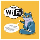 "Sticker sign ""Free wifi"" view of mamasa 200 X200 mm"
