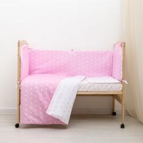 """Борт в кроватку """"Мечта"""", из 4-х частей, чехлы съемные, цвет розовый, бязь хл100%"""